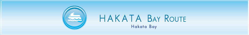 en_service_hakatabay_top