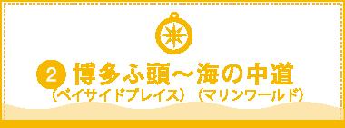 hatata_bay