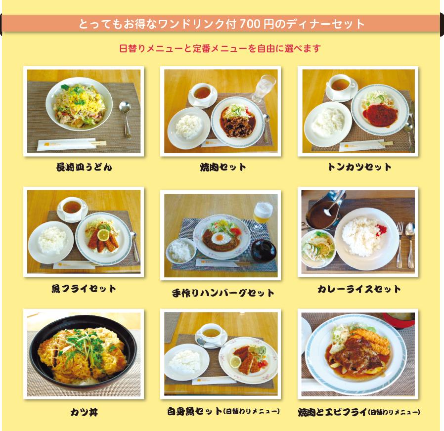 restaurant_o