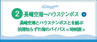 service_omurabay_2