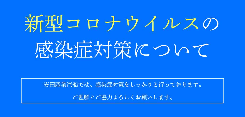 top_slide