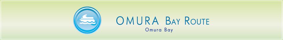 en_service_omurabay_top