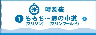 service_hakatabay_1